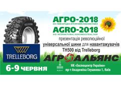 Презентация шин TH500 на Агро-2018