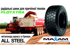 Новейшие шины MAXAM FlotXtra уже в Украине